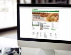 网站建设做网站网站设计网页设计网页制作网站开发开发