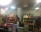 安县 启明星大道 实验幼儿园旁 百货超市 商业街卖场