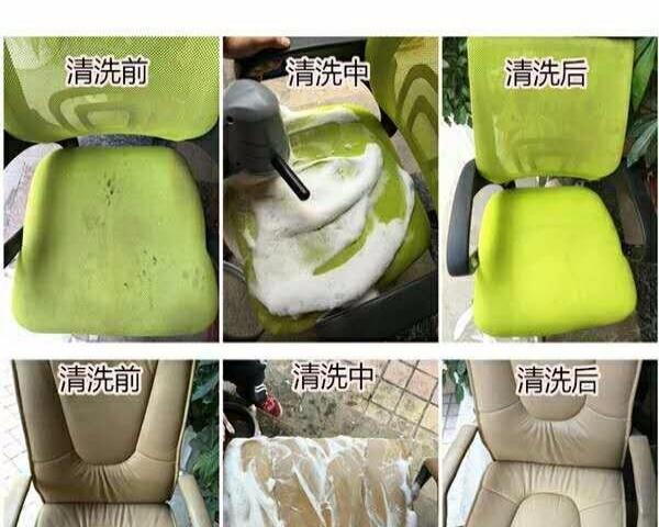 专业清洗布艺 真皮沙发 服务第一