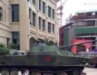 军事展模型展租凭展览厂家一手供应货源