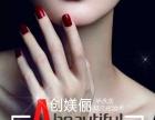 创媄俪 韩国品牌 高端产品 超高讲师团队诚邀加盟