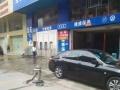 龙华汽车站旁边天龙大道有汽车美容旺铺转让 设备齐全