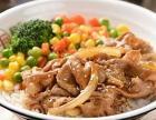 鲜香米线招商加盟