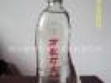 供应万家灯火优质白酒、原酒、基酒、白酒的招商和代理