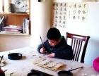 周浦毛笔培训 周浦小班书法班招生了