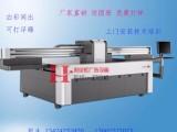 塑料面板UV印花机 礼品木盒平板印花机