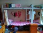 个人常年出租红旗男女床铺 免费上网有下铺价钱元