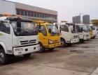 六安地区提供丨汽车救援拖车搭电补胎送油丨服务非常贴心丨24小