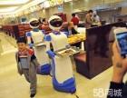 西安炸鸡汉堡加盟,智能机器人餐厅加盟