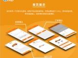 物流小程序定制开发物流app定制开发物流软件系统定制开发