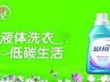 蓝月亮洗衣液厂商,蓝月亮洗衣液进货渠道,广州蓝月亮洗衣液厂家