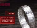 【臻品银匠】纯银饰品加盟 免费投资零元免费招代理