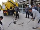 龙泉管道疏通 清掏化粪池 汽车抽粪抽污泥 清理隔油池