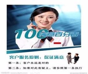 北京光芒空气能官方网站北京崇文区售后服务维修咨询电话欢迎您