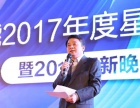 这家杭州物流公司举办年会,来了很多大佬