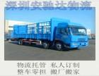 深圳到成都专线物流货运 快速直达 安全保险