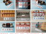 中山冲床模具保护,锁模器-东永源品质