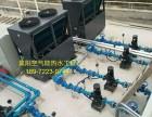 深圳福永发廊空气能热水器热水工程安装服务