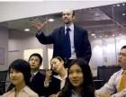 北京丰台商务英语培训在哪里?