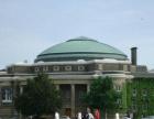 加拿大知名高校系列一:多伦多大学