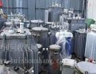 滨州高价回收变压器,东营回收二手电力设备