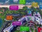 云南丽江古城360全景-航拍全景-微信360全景