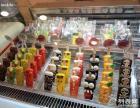 冰棍冰淇淋加盟店一开就火的冷饮加盟店