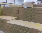 韩国电热炕板批发与零售 佳木斯本地总经销 诚征外市县代理