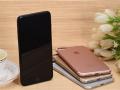 金华哪里可以0首付分期付款买苹果7手机