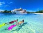 昆明移民斐济政策--启航移民公司