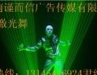 菏泽晚宴答谢会演出,年会节目表演,灯光音响大屏租赁