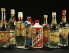 现在一瓶普通茅台酒能卖多少钱,临沂整箱回收飞天茅台价格