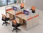 处理库存员工办公室工位尺寸