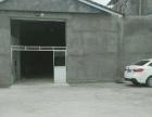 三峡机场附近 厂房 1200平米
