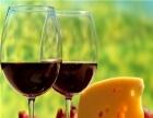 国风葡萄酒 国风葡萄酒加盟招商