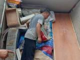 豐臺區垃圾清運公司拉建筑渣土拉裝修垃圾辦渣土消納