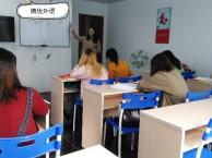 广州黄埔萝岗英语 日语培训,一期不会,免费重读!