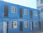 珠海住人集装箱中山市坦洲镇谁有二手住人集装箱出售