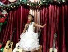 声乐/唱歌培训班 南沙区金洲 优棠艺术中心