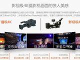 北京會議搖臂錄像專業攝影攝像拍攝錄像公司