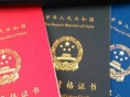 北京保育员培训中心格润教育保育员培训机构