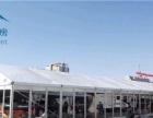 延边各种篷房租赁,销售\高山篷房公司|最好的篷房厂