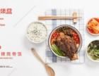 餐饮店加盟 米集盒热门品牌产品人气高