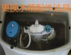 太原老军营专业维修水电,改造管道,安装灯具插座价格低