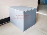 东莞PP蜂窝板周转箱 可折叠蜂窝板箱 纸箱式蜂窝板周转箱