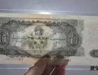 1953年10元大黑拾值多少钱
