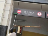 鄭州市二七區商場保潔服務公司,商場石材翻新保養服務