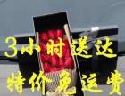 黄山市黟县花店蛋糕店鲜花速递快递预订网上花店生日鲜
