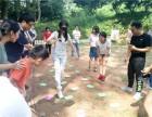 东莞松山湖农家乐拓展一日游体验野炊烧烤的农家生活