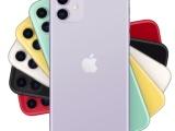 佛山手机分期付款苹果手机0首付 买手机到路瑶嗵实体店